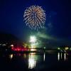 Öffnungszeiten Weser-Therme Silvester und Neujahr